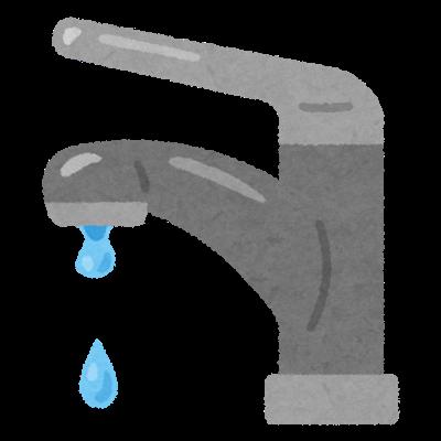 年間の水道代