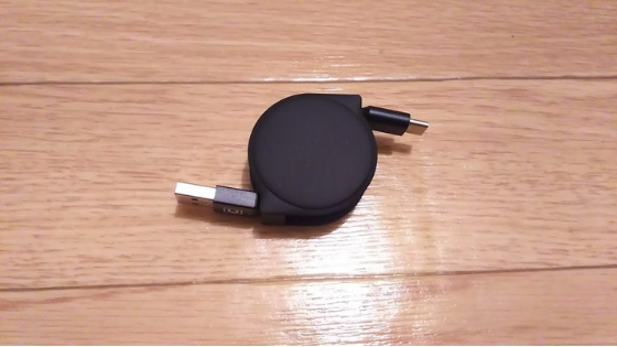 CAFELE USB タイプC
