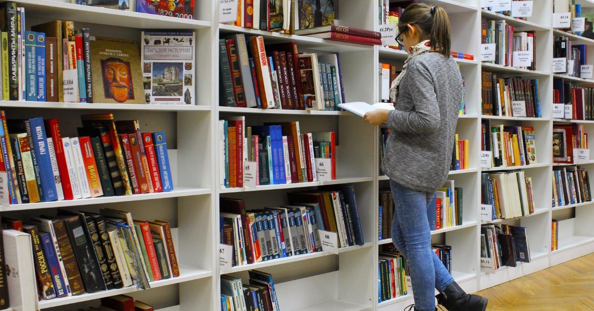 本を読むときにはなるべく新しい本を読む