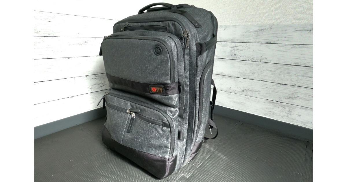 Onli Travelレビュー①3つを一つのキャリーバッグにした状態