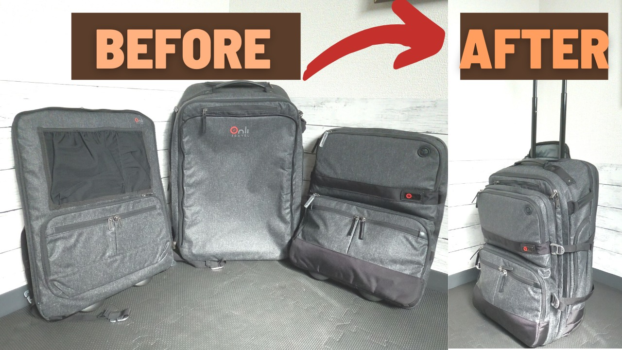 Onli Travelの特徴二つのリュックと一つのキャリーバッグが一つになる