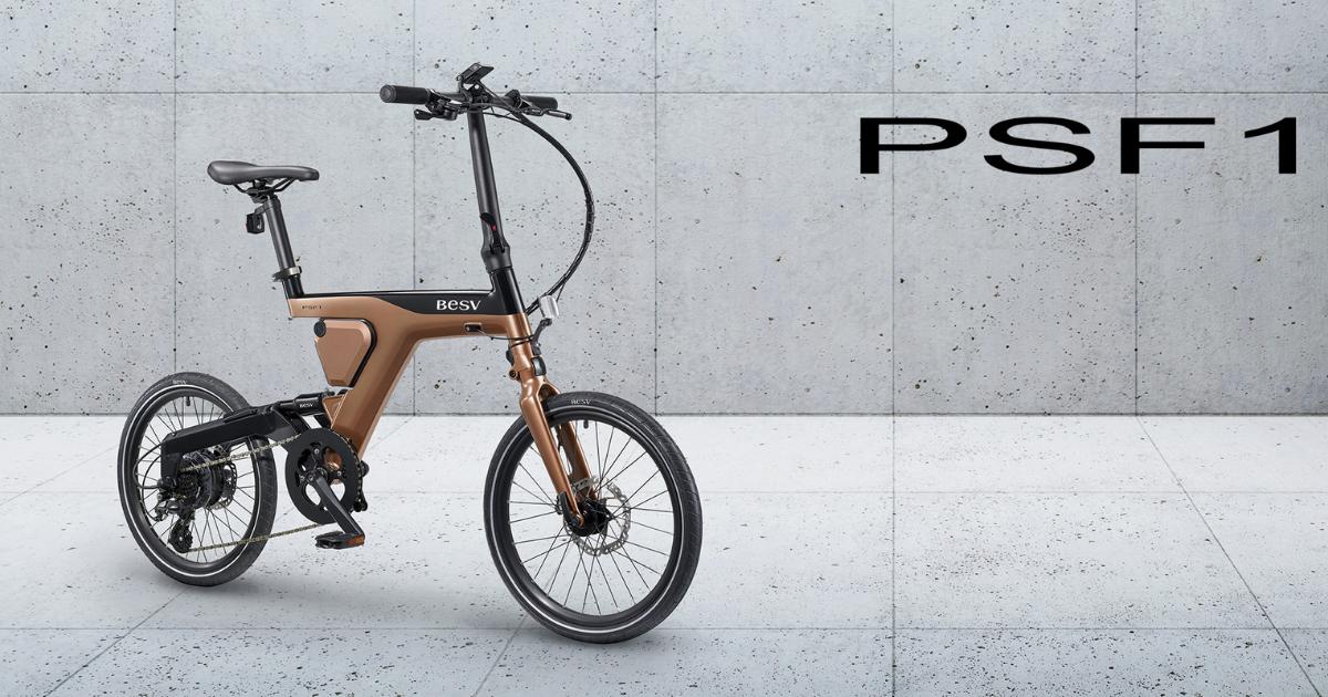 オシャレな折りたたみ電動自転車(e-bike)③BESV-PSF1