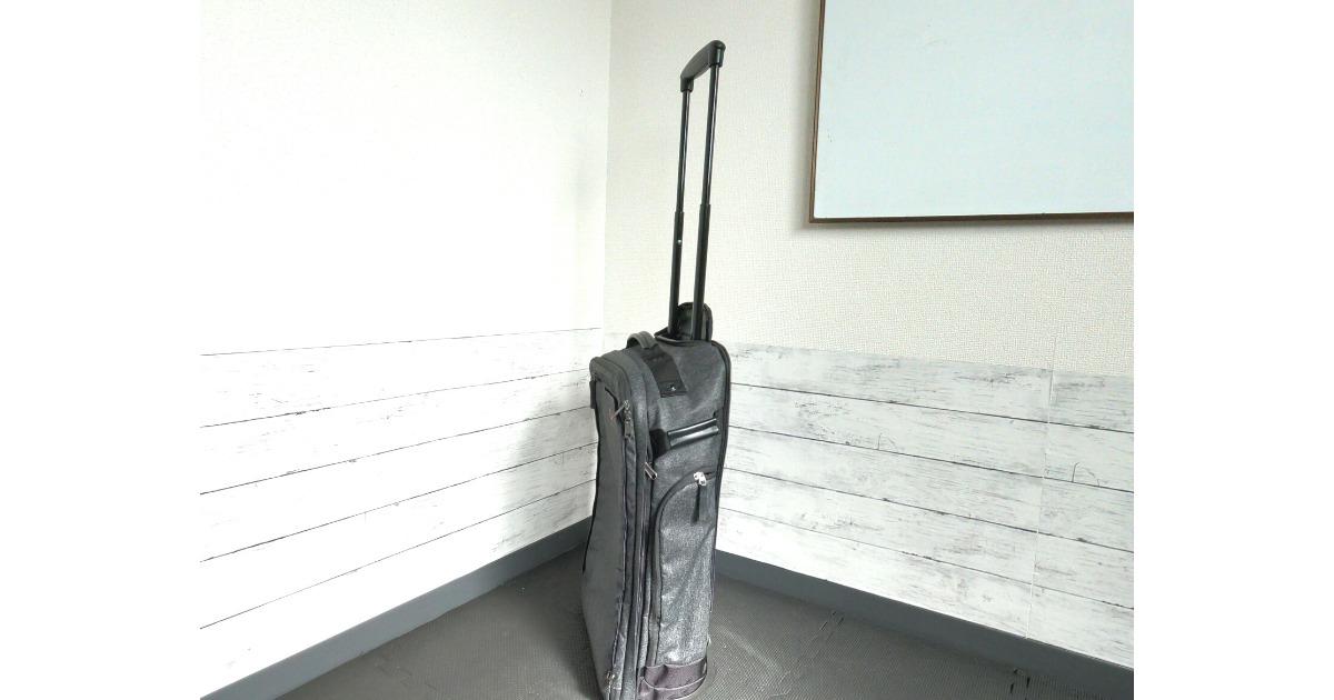 Onli Travelキャリーバッグ部分だけでも使用可能