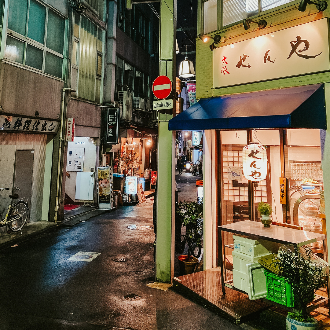 日本は国土が狭いのでスケボーが公道OKになることはない