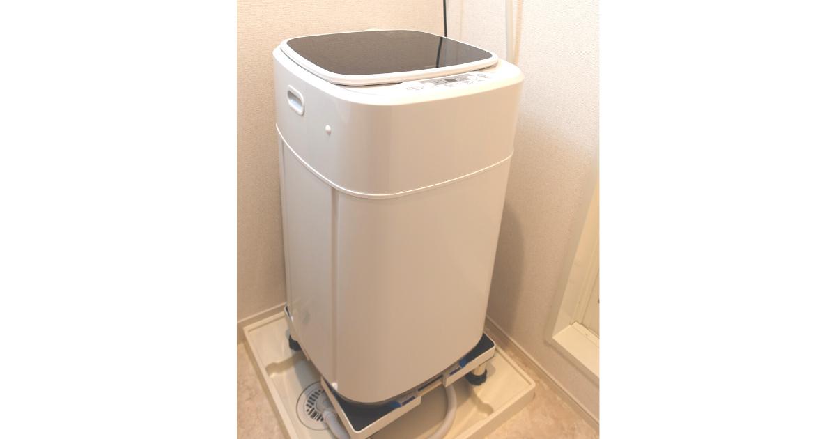 ミニマリストと生きる僕が最後まで残した持ち物⑪YAMAZENの小型洗濯機