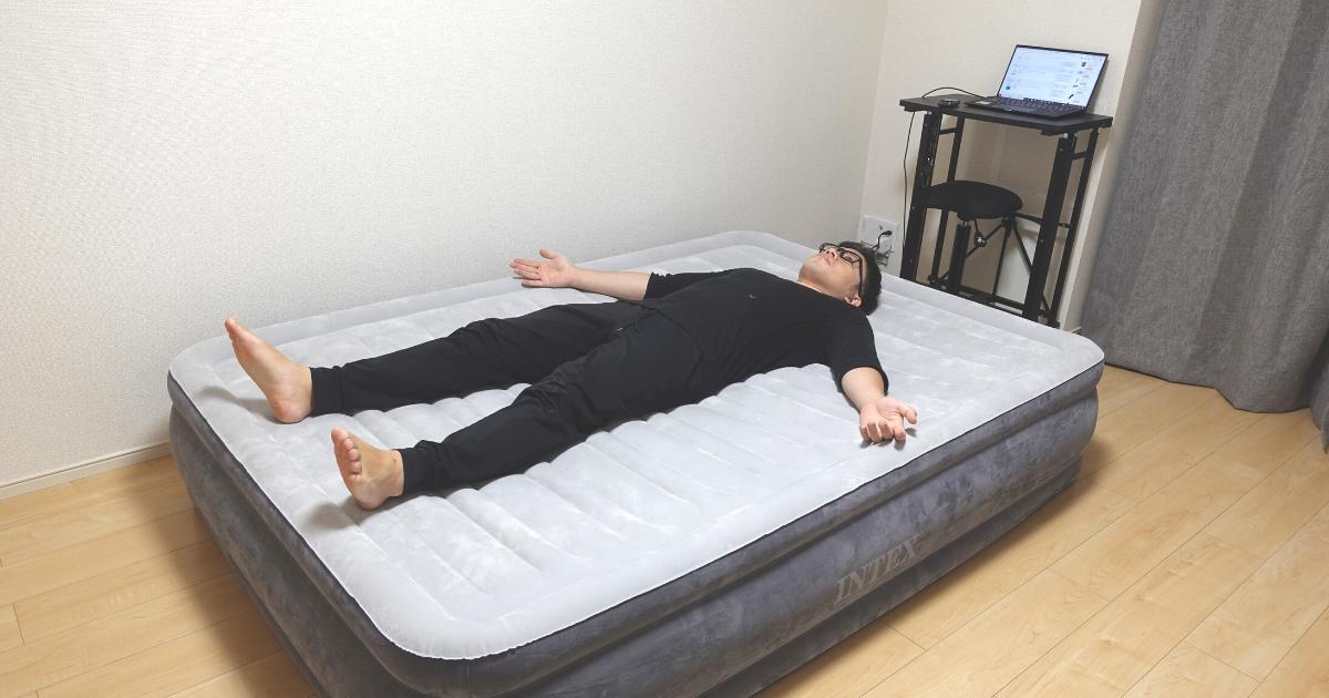 Intexのエアーベッドを買うときの注意点①一人で寝る時もダブルがおすすめ
